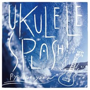 ukulelesplash